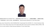 被崔永元爆料牵出来的人上了中央海外追逃名单 刘德华曾为其庆生