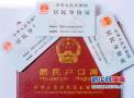 下周,济南户口居民办临时身份证全市通办且只跑一次