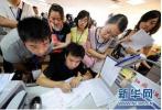 沈阳32714人昨日赴考 高考首日安全、平稳、有序