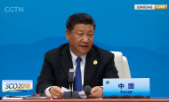 2018 SCO Summit: President Xi Jinping delivers speech