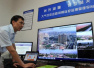 重庆建217个空气质量监测点位 完善大气污染防治