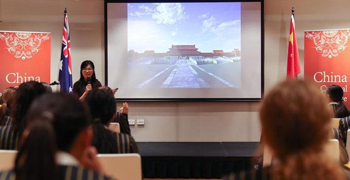 把故宫文化带回家—故宫互动体验课程走进悉尼中小学