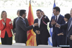 Greece, FYROM sign deal to end Macedonia name dispute
