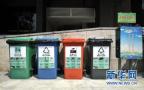 2020年山东95%以上村庄实现生活垃圾无害处理