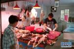 《河北省种畜禽管理条例》废止