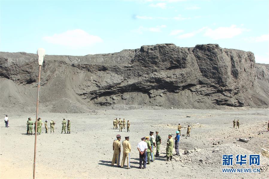 赞比亚矿渣山