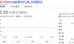 思维列控重组预案披露蓝信科技IPO被否问题