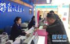 枣庄电信服务收费新规 未经用户同意不得提供服务并收费