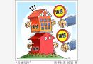 南京市委全会:坚决遏制房价上涨,大力发展租赁市场