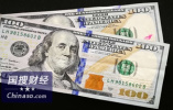 中国6月减持44亿美元美国国债 仍为美国第一大债权国