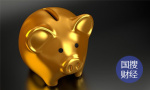 山东黄金半年报出炉:矿产金产量逆市增长24.8%