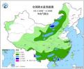 9省区有大到暴雨!这个镇一天下的雨=北京1.5年降雨量