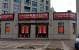 21世纪不动产台州椒江景隆店诈骗案两名犯罪嫌疑人被批捕