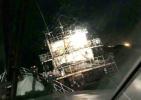 宁波海关破获特大海上油品走私系列案 案值超1亿元
