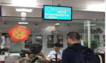 更便利!南京设非公证继承、受遗赠不动产登记受理窗口