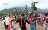 """国庆多地景区客流""""井喷"""" 民俗文化深度体验成亮点"""