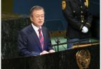 文在寅:朝鲜半岛发表终战宣言只是时间问题