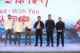 東風公司海外品牌推廣五年捧回冠軍獎盃
