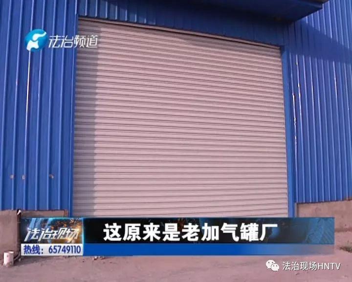 河南荥阳农耕地上突然冒出仨仓库 违建还是暗箱操作?