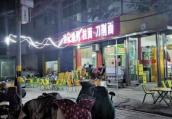安阳一小区内几家烧烤店喝酒划拳至通宵 居民整夜难眠