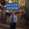"""杭州推出""""印象西湖接驳专线"""" 从岳庙到龙翔桥20分钟"""