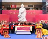 2018中原茶文化節