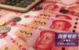 外资银行管理条例拟修改 降低每笔中国公民存款额度