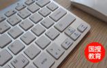江苏高考、高中学测网上报名将于11月初启动