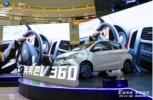 续航升级,长安奔奔EV360南京区域上市