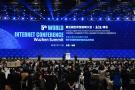 第五屆世界網際網路大會閉幕,悉數峰會繽紛成果