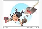 """江苏泰兴联合调查组介入""""村霸""""事件:11名公职人员被立案"""