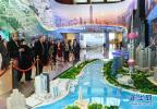 外国嘉宾参观庆祝改革开放40周年大型展览