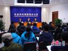 北京现非洲猪瘟疫情:全国数量为何仍在不断增长?官方回应