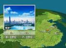 扎心!新一周启程,省气象台预测雾霾天气持续到周日!
