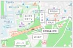 杭州这两个地铁站本周末开工 交通绕行攻略快收好