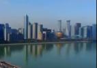 吉林广播电视台全媒体看浙江 这里最骄傲的是什么?