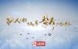 """纵瞰城市新地标丨杭州:从""""西湖时代""""到""""钱塘江时代"""""""