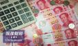 中国证监会与开曼群岛金融管理局签署《证券期货监管合作谅解备忘录》