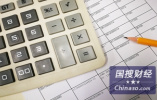 央行决定下调金融机构存款准备金率1个百分点
