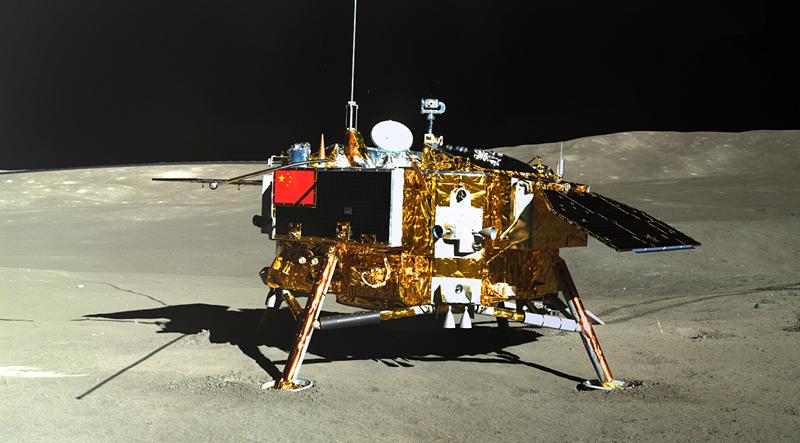 嫦娥四号着陆器与巡视器成功互拍
