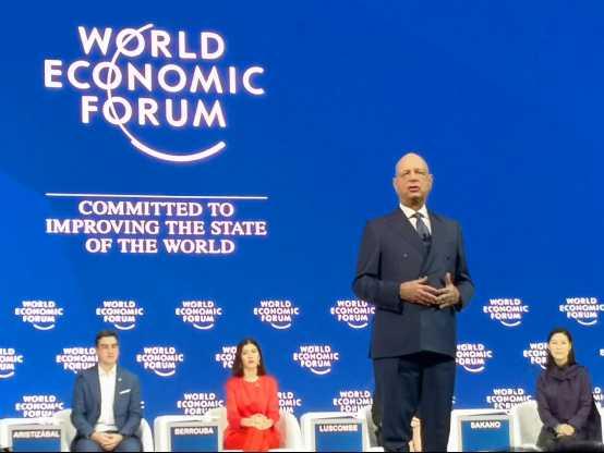 2019世界經濟論壇主題_世界經濟論壇科技研討會圖片