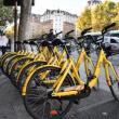 交通部共享单车新规