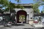 北京城里的五四记忆:追寻百年前热血青年的足迹