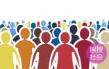 已有14个省市开启高考改革 未来高考将有哪些新趋势?