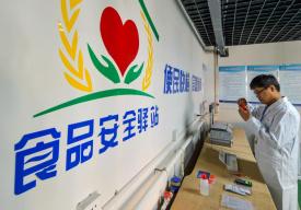 中共中央国务院:3年内提升国产婴幼儿奶粉竞争力
