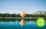 通武廊文化旅游创意产品展将在廊坊举行