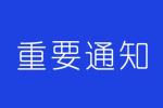 """雷电+大风 唐山气象台发布""""双预警"""""""