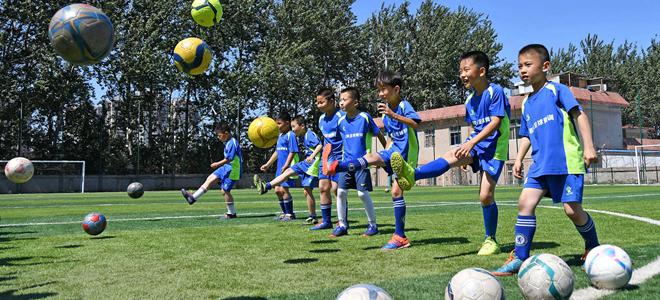 夏日足球乐