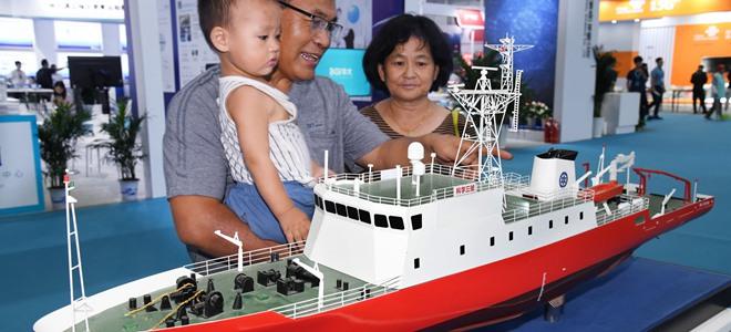2019东亚海洋博览会在青岛举行