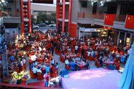 共庆祖国更繁荣 第三届无我百家宴在国香茶城举行